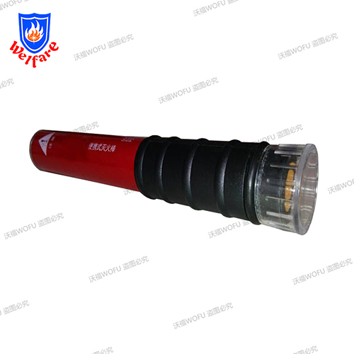 45g handle type aerosol Fire Extinguisher